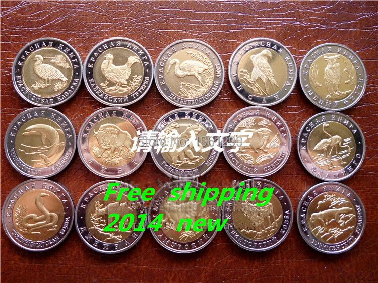 No copy Soviet Union red book 15 Rare Wildlife animal bimetallic coins Free shipping 15pcs/lot metal collecting russian coins