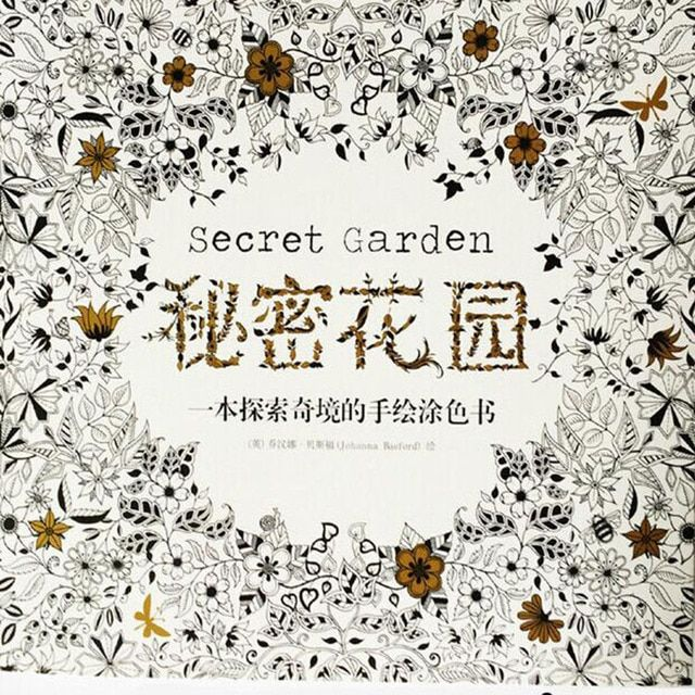 2016 Hot coloring antistress painting book for children adult relieve stress drawing secret garden colouring books