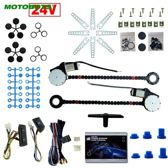 MOTOBOTS 24V Car/Truck Universal 2-Doors Electric Power Window Kits with 3pcs/Set Switches and Harness  #CA1420