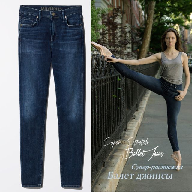 MayBerry Jeans Women Skinny Jeans High waist Rise Super-stretch denim ballet dance collection Indigo blue #21150