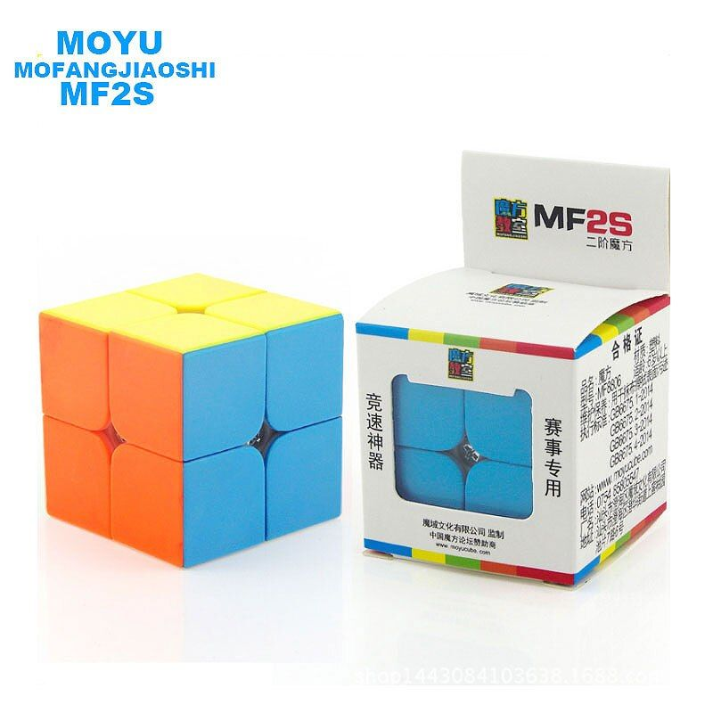 MOYU MOFANGJIAOSHI 2X2X2 MF2S SPEED MAGIC CUBE PROFESSIONAL PUZZLE PACKET MINI CUBE EDUCATIONAL GIFT TOYS FOR CHILDREN MOYU CUBE