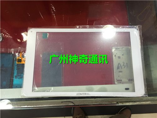 Applicable to OLM-101A1336-FPC touch screen handwriting screen 10Pcs