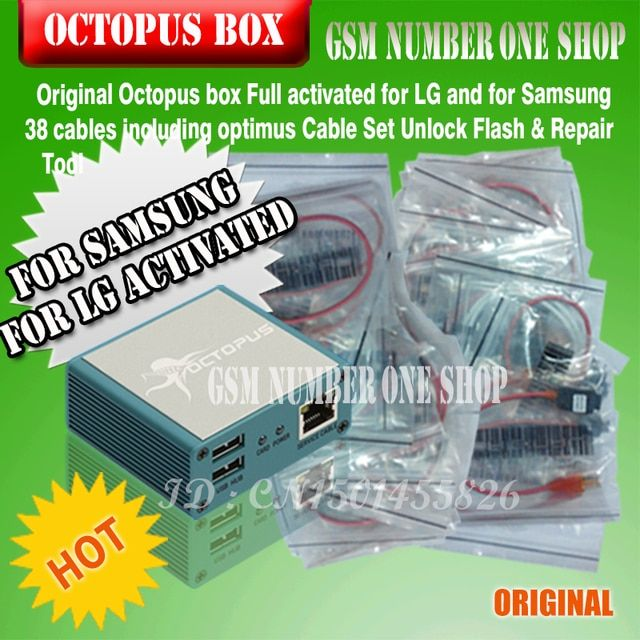 gsmjustoncct  100% Original Octopus box for Samsung &LG Pre-activated New update For Samsung S5 (package with 38 cables)