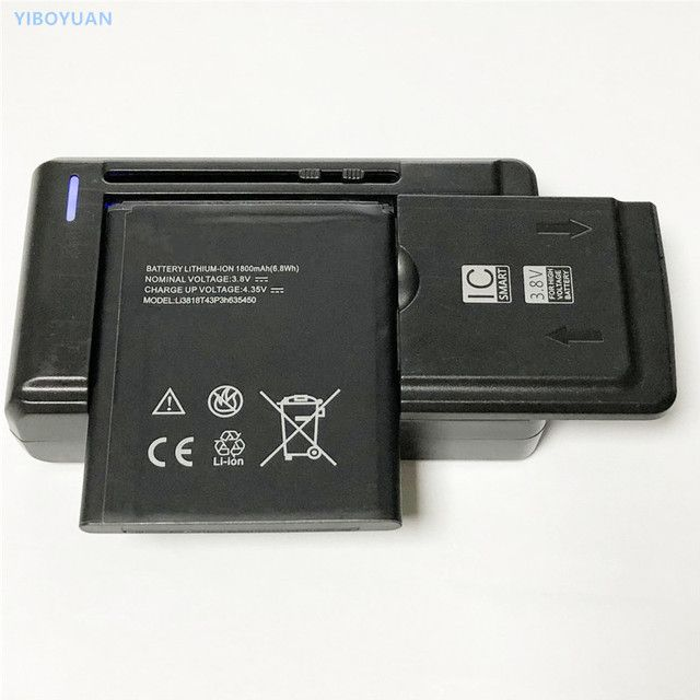 3.8V 1800mAh Li3818T43P3h635450 For ZTE Z820 Battery + YIBOYUAN SS-C1 Universal Charger