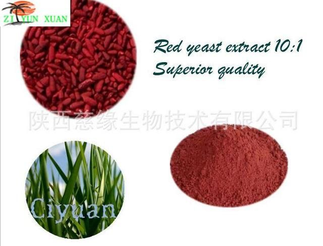 Details about 500g 100% Organic Red Yeast Rice Extract Powder, High Quility,, Free Shipping