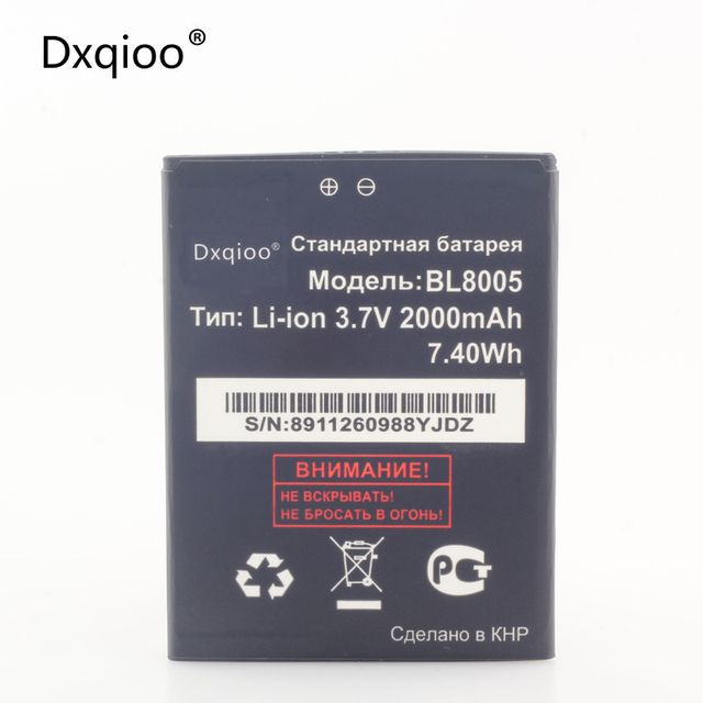 Dxqioo  High quality mobile phone batteries fit for Fly  BL8005 IQ4512 battery