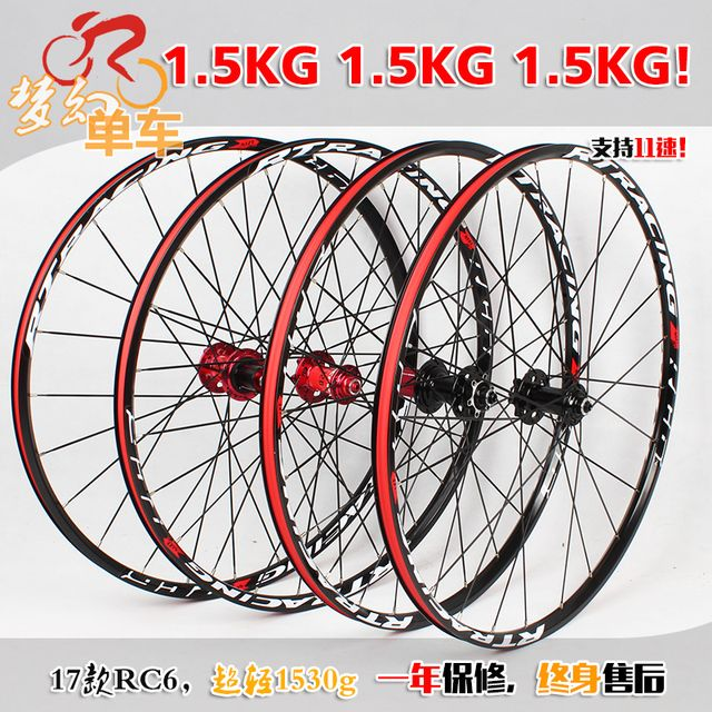 RT 2017 new ultra ligh bike bicycle 120 sound sealed bearing flat spokes wheels wheelset support 11 speed only 1500g Rim
