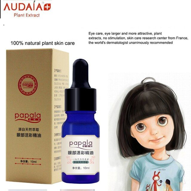 AUDALA Eyes Turn Increase Reaming Oil Cream Permanent Micro Plastic Become Double Fold Eyelid Folds Open Eye Artifact Of 10ML