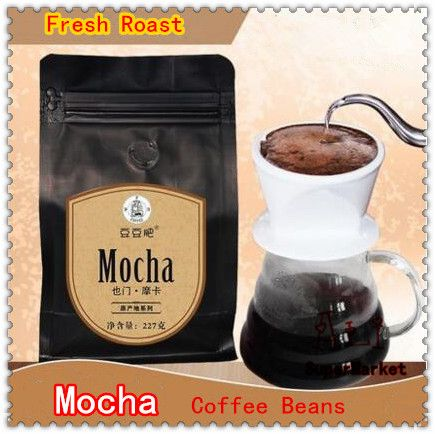 Place Order Fresh Baked Advanced Quality Mocha Coffee Beans Green Slimming Coffee Bean Slimming Coffee Bean 227g Free Shipping