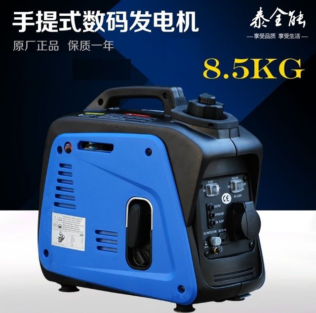 Compact 800W Generator with Inverter, 4 cylinder gasoline engine powered 230V output. 2.1L Fuel Tank , 8.5kg weight