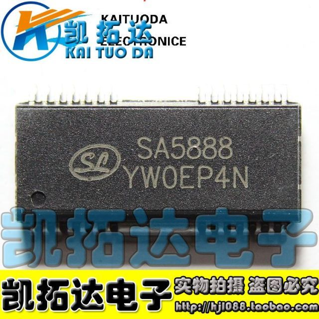 Si Tai&SH  CD5888CB = AM5888S SA5888S V5888  integrated circuit