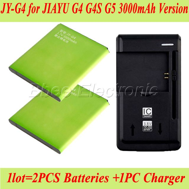 1Lot=1PC Universal Dock Charger+2PCS 3000mAh Version JY-G4 JY-G5 battery for JIAYU G4 G5 G4S Batterie Bateria ACCU AKKU PIL