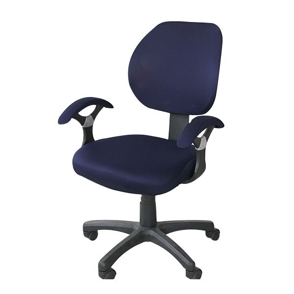 Seats Covers for Computer Chairs Office Chair Slipcover Elastic Removable Arm Chair Seat Cover Spandex Stretch Rotating Lift