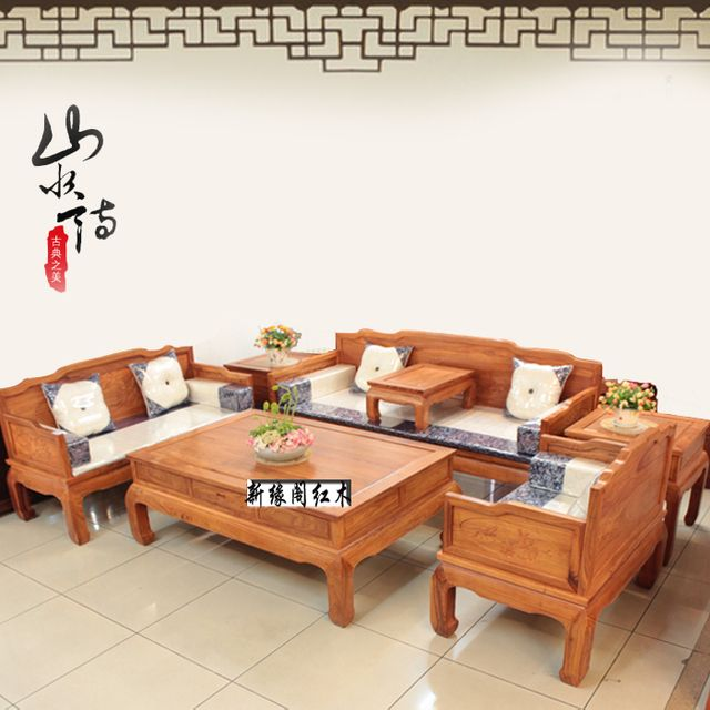 The new edge Chinese rosewood sofa wood sofa Court combination living room sofa Qi Jiantao antique mahogany furniture