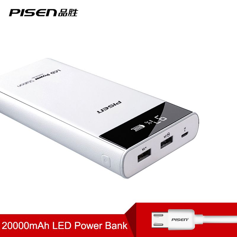 PISEN Fast Charge Power Bank 20000 mAh 2 USB Portable Charger PowerBank 18650 External Battery For iPhone For Xiaomi PoverBank
