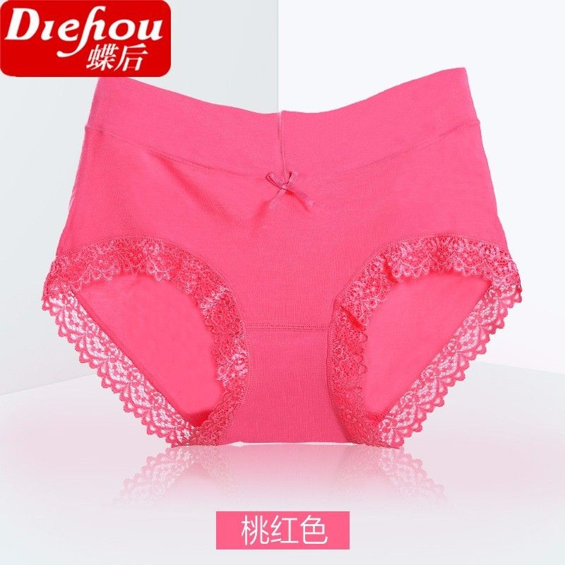 Free Shipping seamless panties female 100% cotton modal panty plus size high waist sexy lace briefs 6 R2