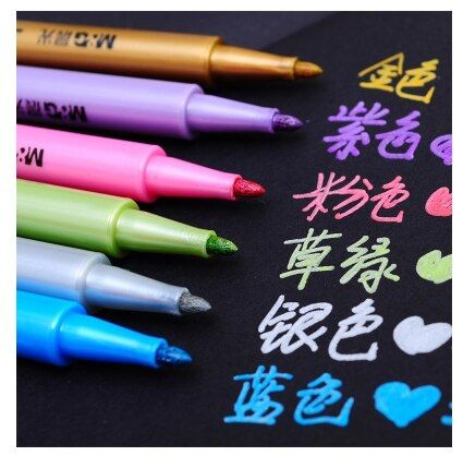 QSHOIC 6 PCS/lot dawn beauty metal color marker Water-based ink silver gold paint pen Quick dry markers