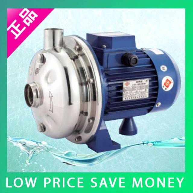 WB70/055D 220V Stainless Steel Centrifugal Water Pump Hot Water Circulation Pump