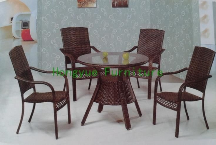 Brown rattan garden furniture,garden table and chairs