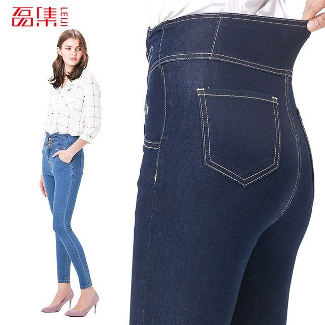 Leiji Fashion S 6XL 2016 Plus Size Women High Waist Vintage Button Full Length Elastic Skinny Jeans Pencil denim Pants Femme