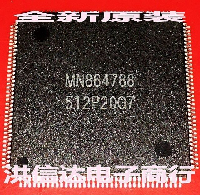Brand new original authentic spot MN864788 LCD screen chip