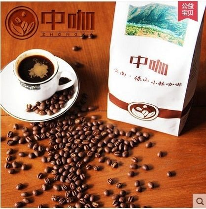Featured round coffee beans scarce in Yunnan arabica coffee beans organic round high altitude 454g Chinese Coffee