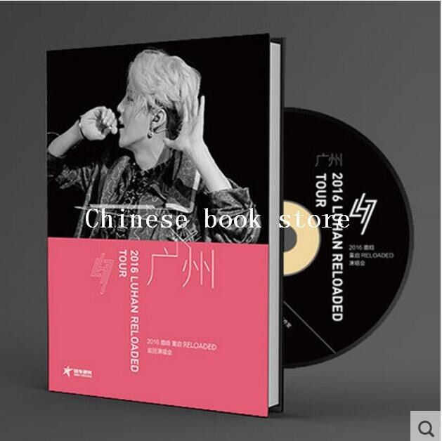 Luhan song DVD album Luhan's Reloaded 2016 Tour Live Chinese  (Chinese version),DVD disc + postcards