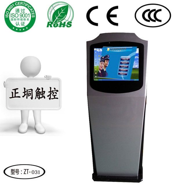Automatic touch self-help traffic ticket payment kiosk