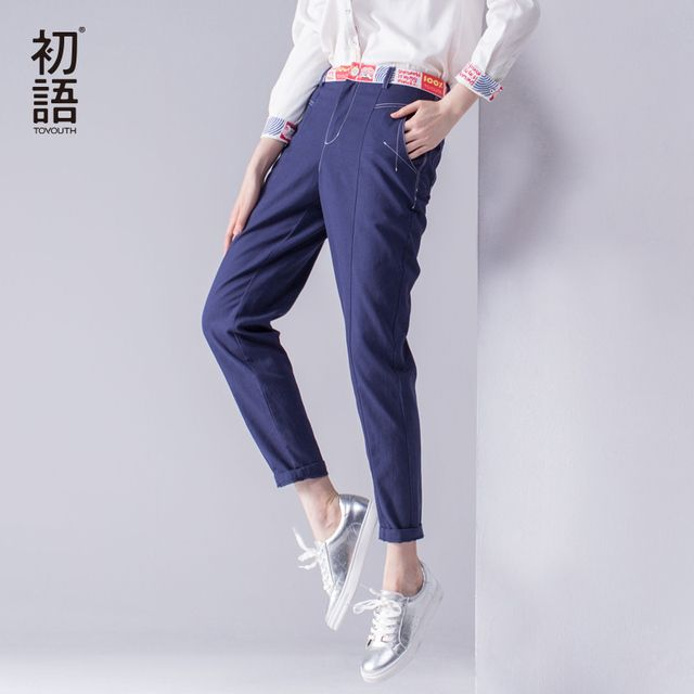 Toyouth 2017 Autumn Women's Pants Ankle-Length Solid Mid Waist Pencil Pants Cotton Casual Trousers