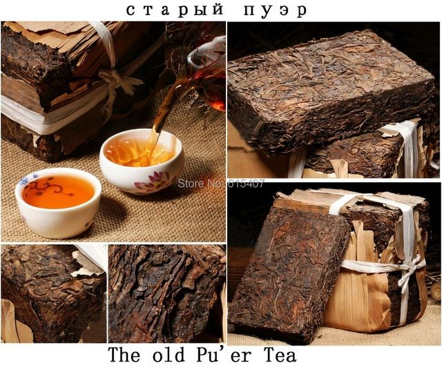hot sale china tea  made in 1970  puer tea , 250 olde pu er tea ,agilawood tambac,smooth pu erh tea,ancient tree  Free shipping