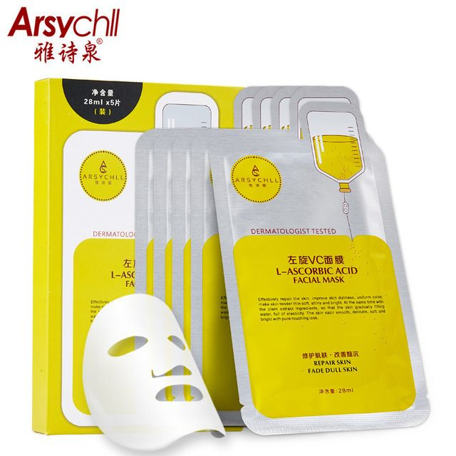 VC Silk Facial Mask Whitening Moisturizing Anti-Aging Brightening Improve Dull Remove Dryness Skin Face Care Masks BH525