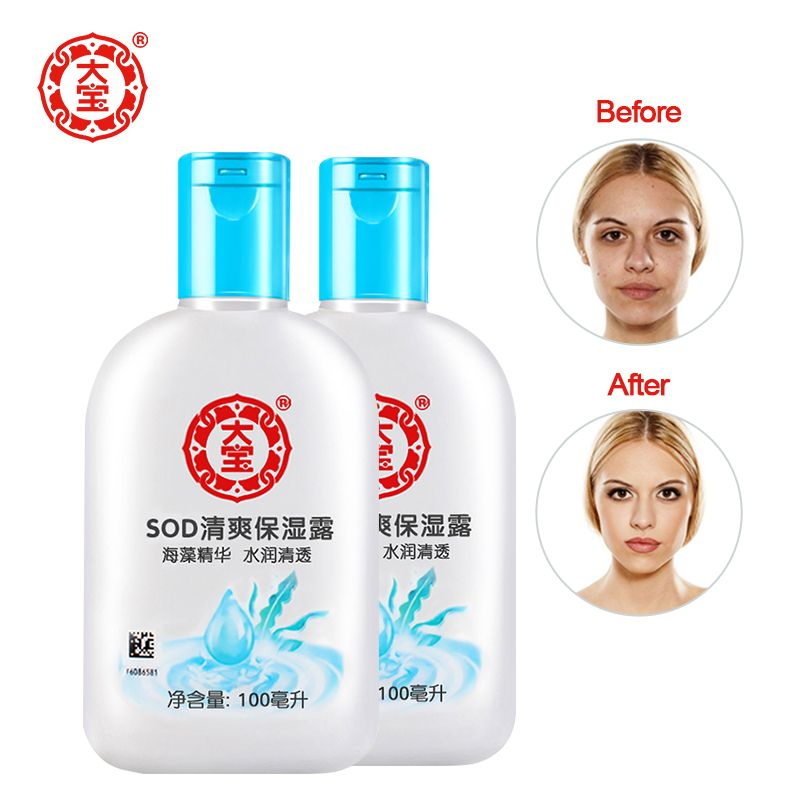 Dabao Sod Refreshing Moisturizing Milk Anti Oil Anti Aging  Moisture replenishment Emulsion Facial Care Skin Care Products