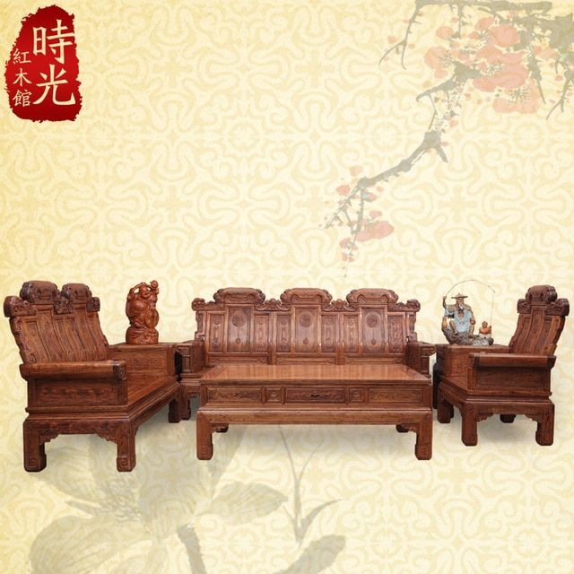 Chinese mahogany wood furniture living room sofa corner sofa African sandalwood blessing from heaven Packs