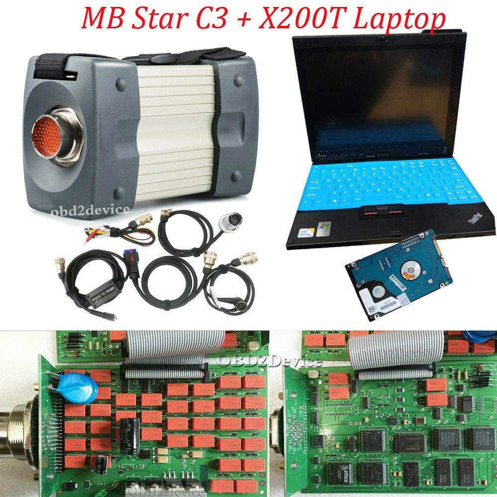 High Quality MB Star C3 Car & Truck Diagnostic Tool Star Diagnosis C3 with X200T Laptop HDD Ready To GO