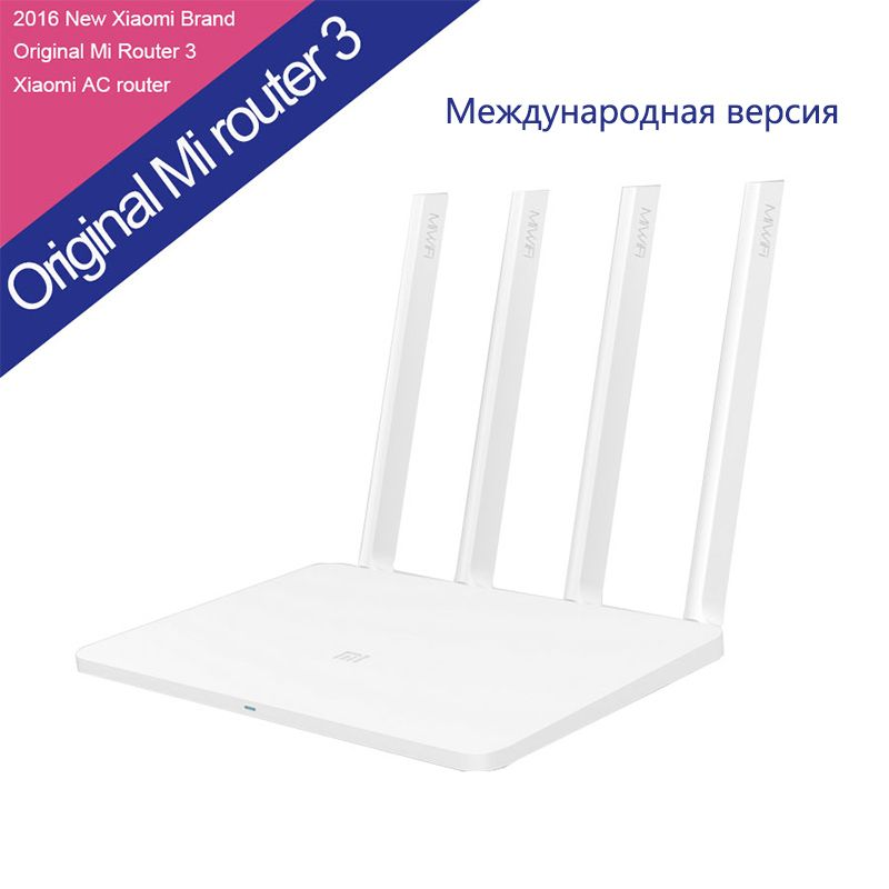 English Version Original XiaoMi Mi Router 3 ROM 128MB Processor MT7620A WIFI 2.4G/5.0GHz Dual Band 1167Mbps 4 Antenna Smart App