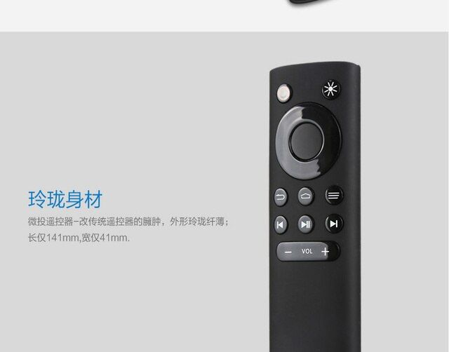 Bluetooth Remote Control for ZTE SPro 2 Projector