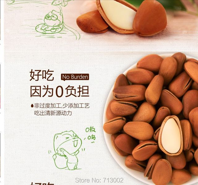 436g*Excellent quality pine nuts with good quality dried fruits