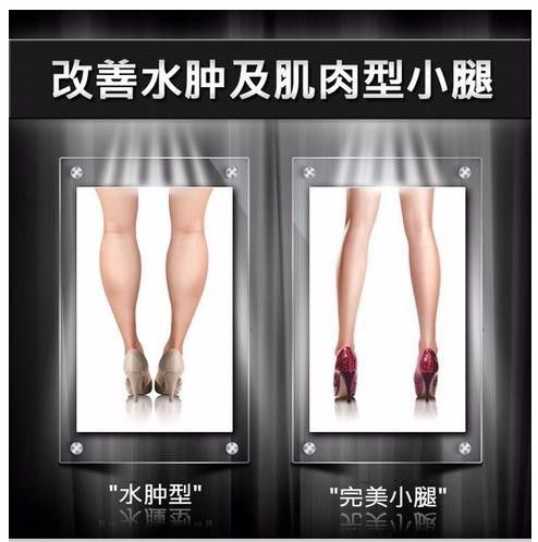 free shipping 8pcs/4bags defined get rid of leg fat slim leg fat burner patch legs fat reduction Natural with no side effects