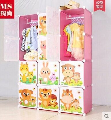 Diy magic baby receive ark combination of household plastic wardrobe
