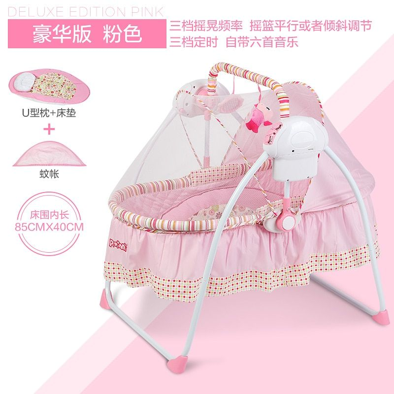 85cm lenght baby crib shaker electric baby cradle intelligent swing bouncer automatic folding baby bed newborn rocking chair