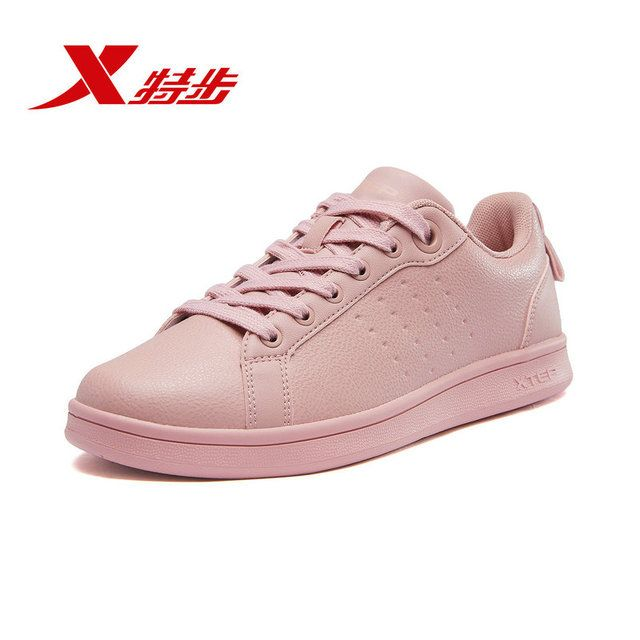 882418319589 XTEP Brand Women's Skateboarding Shoes PU Leather Stan Sneakers Shoes for Women free shipping