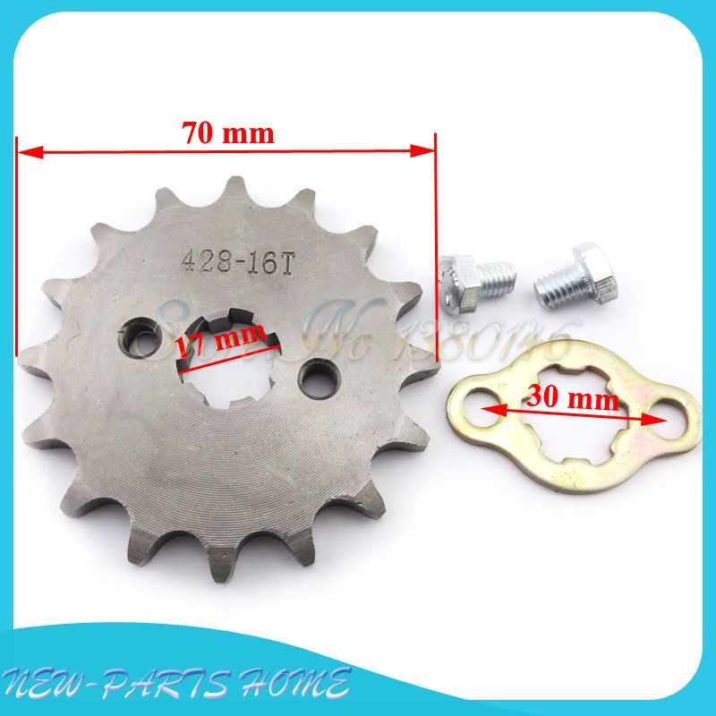 428 16 Tooth 17mm ID new Front Engine Sprocket  with Retainer Plate Locker For SSR Pit Dirt Bikes  DHZ motorcycles quad ATV