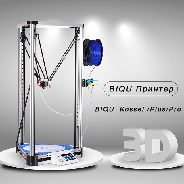 BIQU 3D printer High Precision  Kossel Plus/Pro DIY  Auto Leveling Kossel Reprap 3D-Printer Machine Aluminium HeatBed BLTOUCH