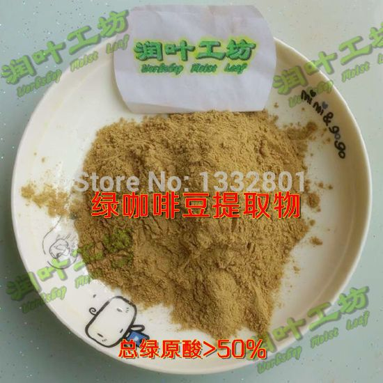 New European standard green coffee bean extract weight loss fat burning buck green 100g Special