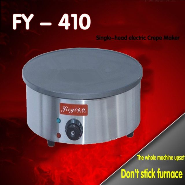 1 PC 220V Single end electric pancakes furnace heating furnace egg cake Fried furnace crepe machine