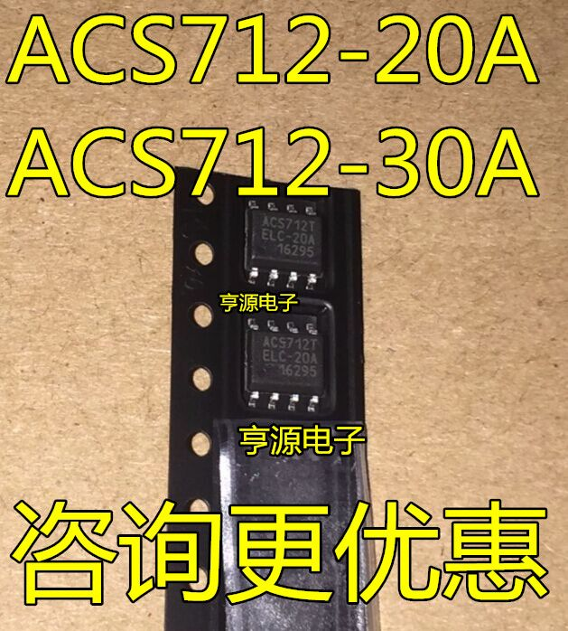 1pcs/lot ACS712 ACS712TELC-30A ACS712ELCTR-30A SOP8 In Stock