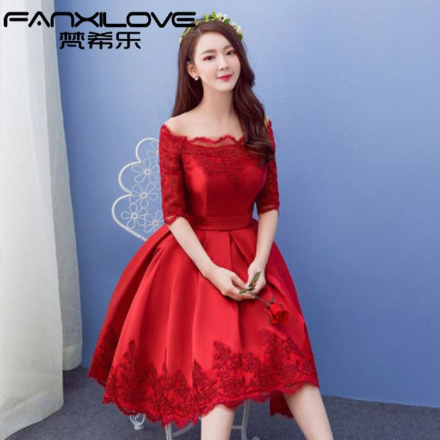Fanxilove The new 2016 red bride married toast clothing short paragraph was thin Slim word shoulder dress wedding dress
