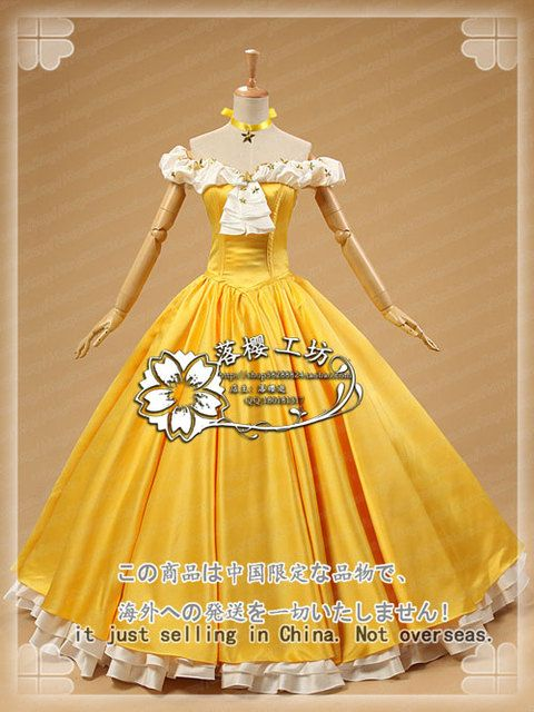 Card Captor Sakura KINOMOTO SAKURA Stars Luxury Long Party Dress Halloween Cosplay Costume Uniform Outfit Custom-made