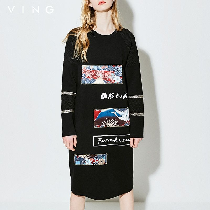 VING 2017 New Arrival Dress Women Black Pure Dress Straight Dress Cotton Long Sleeve Loose Casual Black Printed