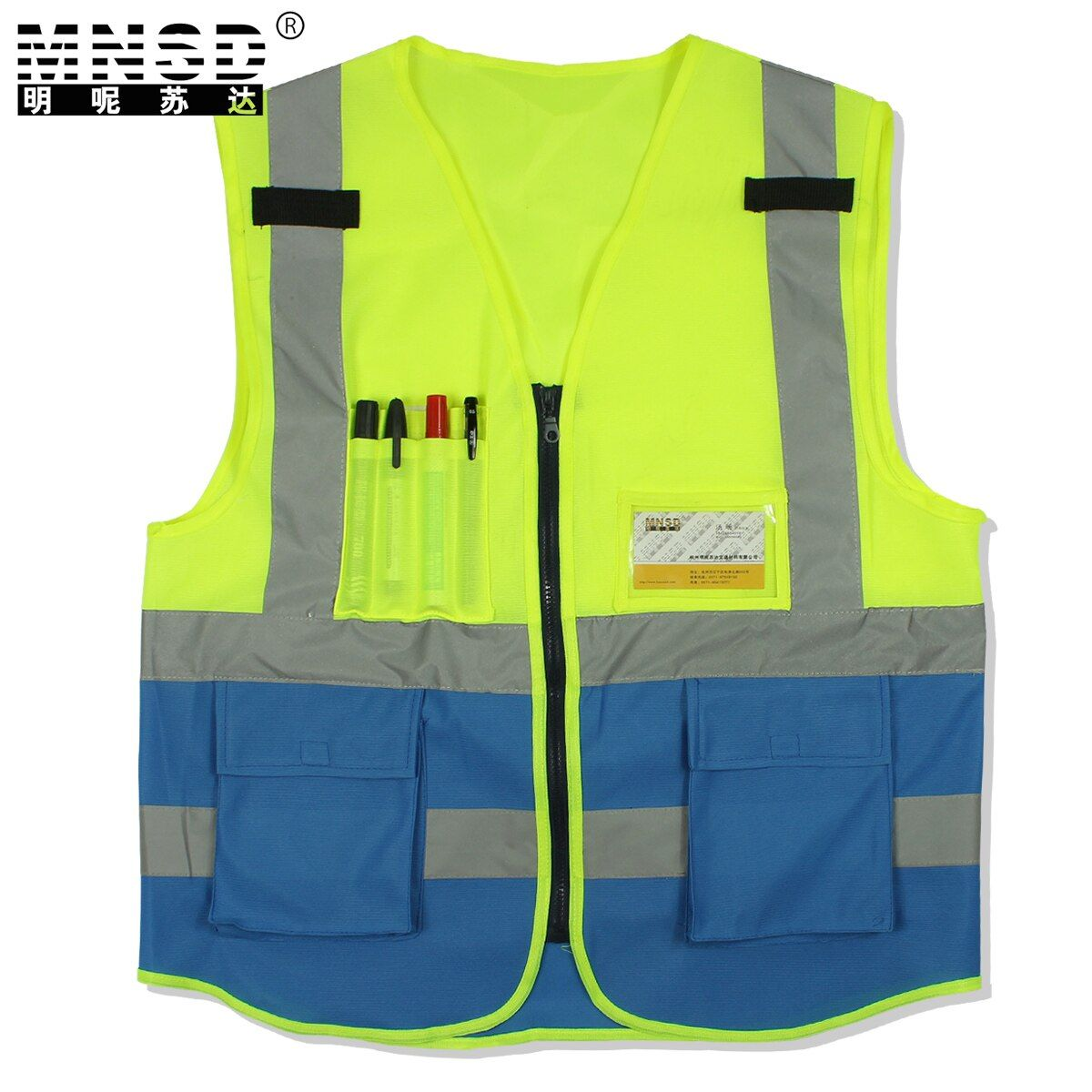 MNSD blue yellow reflective vest safety vest protective clothing chaleco reflectante gilet jaune securite ropa de seguridad